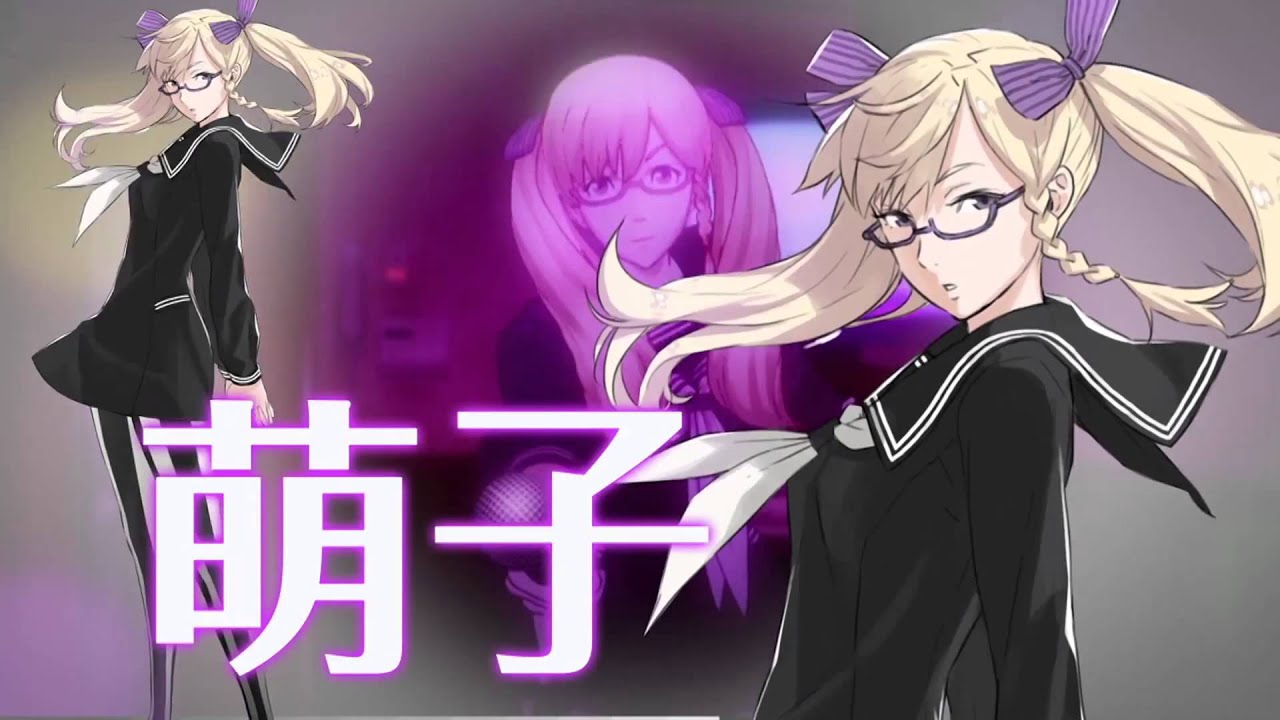 [Análise] - Short Peace - Ranko Tsukigime's Longest Day - PS3 Maxresdefault