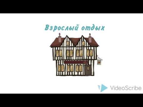 Официальный сайт курортного комплекса resort SPA в