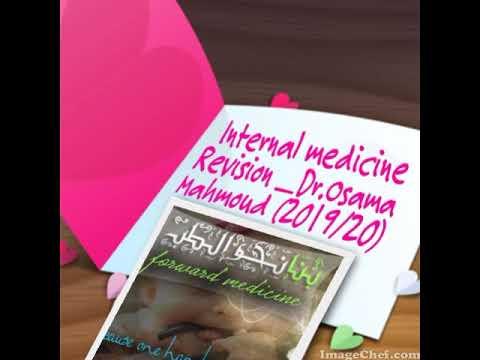 Internal medicine Revision _Dr. Osama Mahmoud (2019/20) GIT (1)