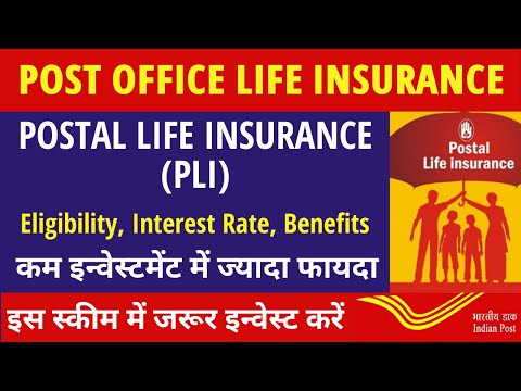 Postal Life Insurance In Hindi || Post Office Life Insurance Schemes || PLI Policy Benefits