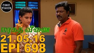 Marakatha Veenai 21.05.2016 Sun TV Serial