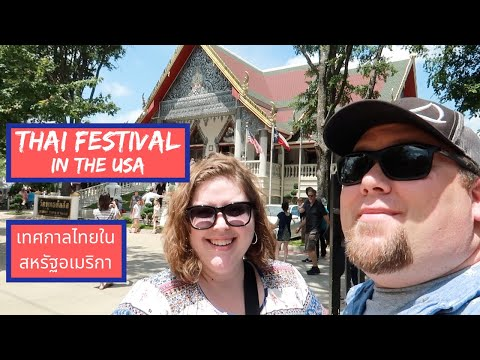 Thai Food Festival In America | How Does It Compare?