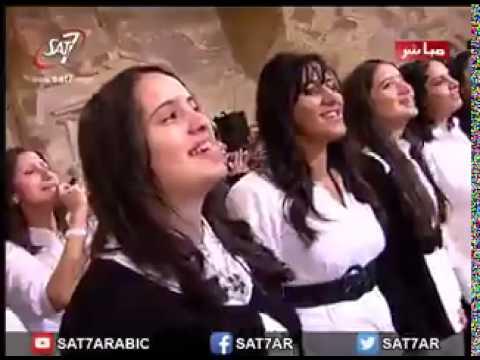100 ribu  Arab Kristen  mesir Bermazmur   زيدوا المسيح تسبيح من ليلة الصلاة والرجوع إلى الله