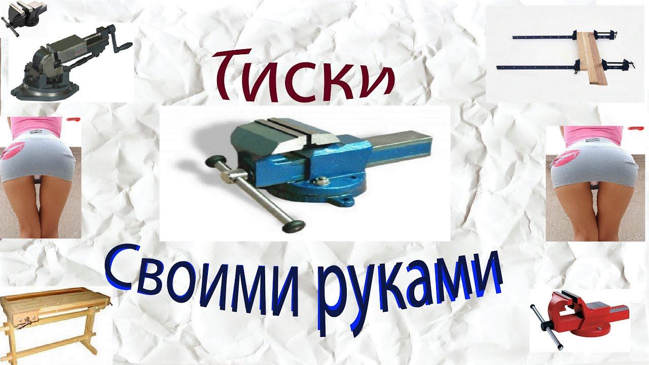Изготовление мыла ручной работы в домашних условиях 49