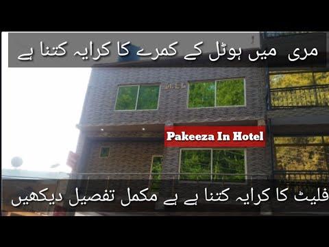 Murree Hotel Room Rent|Bhurban Hotel Murree Pakistan|Murree Hotel Room Rent Price