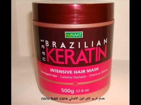 Brazilian Keratin Amp Nano Keratin Amp Bio Keratin Amp Hair Loss