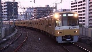 【京急】本線 快特京急久里浜行 黄金町 Japan Yokohama Keikyu Main Line Trains
