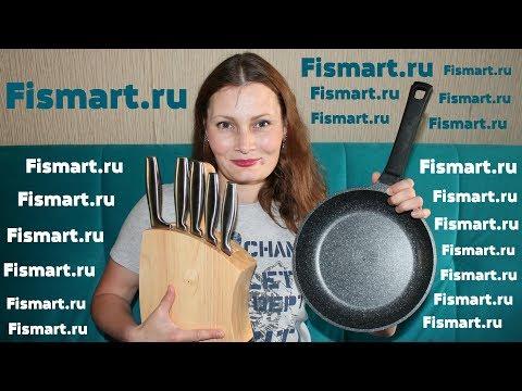 МЕЧТЫ СБЫВАЮТСЯ! Набор ножей Maestro , посуда Fismart. ФИСМАРТ - непревзойденное качество!