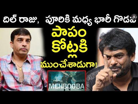 OMG! War Between Puri Jagannadh and Dil Raju | Latest Celebrity Updates | Telugu Panda