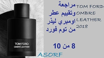 06aed6690 Fragrance - YouTube