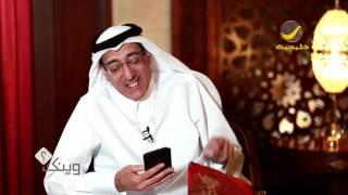 الإعلامي القطري عبدالعزيز محمد يلقي قصيدة للشاعر سليمان المانع