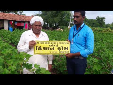 Green Gujarat Crop Science Organic kheti