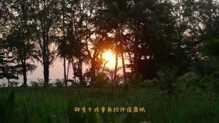 張敬軒 - 《緋荔榭.少年》 cover by 柒菇碌叔叔