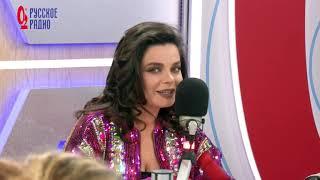 Вечернее шоу с Аллой Довлатовой на Русском радио. Наташа Королева и Тарзан.