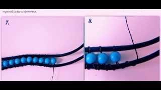 Бисероплетение Как сплести простую фенечку из бисера видео схема для начинающих