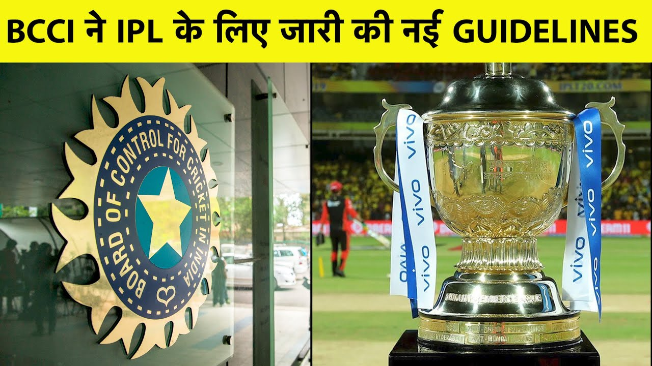 IPL-13 UPDATE: BCCI Issues 'SOP' for IPL-13 to Create BIO-SECURE Zone | Sports Tak