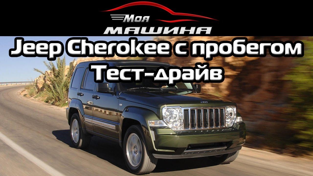 Купить Jeep Grand Cherokee (Джип Гранд Чероке) 2003 г. с пробегом .