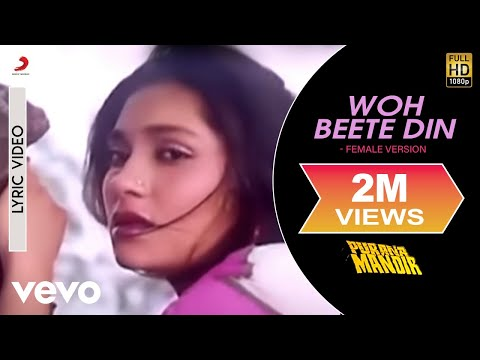 Woh Beete Din - Lyric Video | Purana Mandir | Asha Bhosle