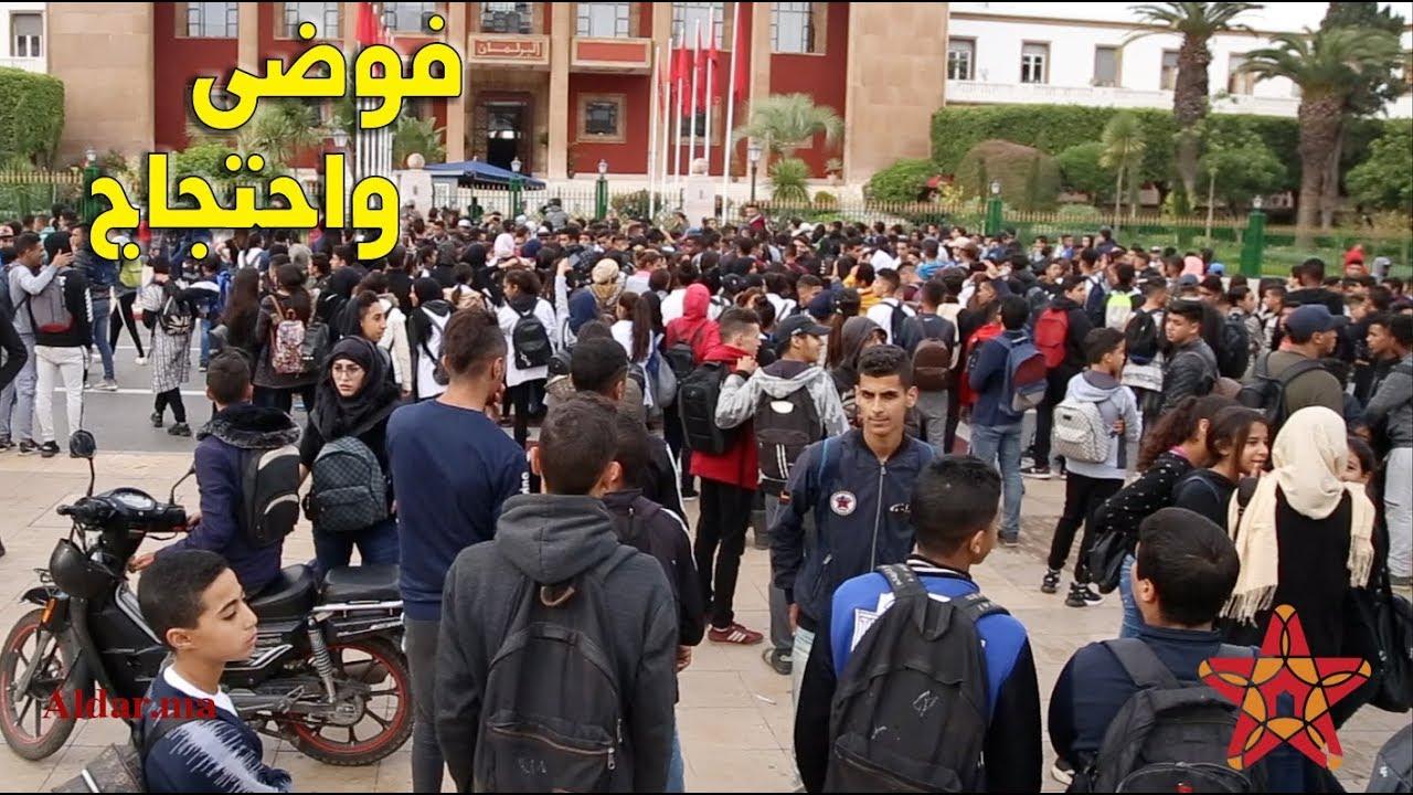 احتجاج التلاميذ أمام البرلمان يتسبب في فوضى وإصابات