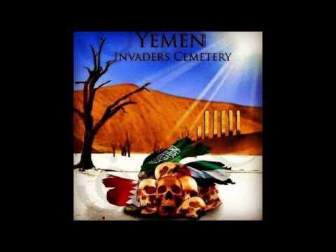 Yemenite War Songs 3