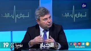 اتفاقيات اقتصادية ومجالات للتجارة الحرة تلوح في الأفق بين الأردن وتركيا - (30-1-2018)
