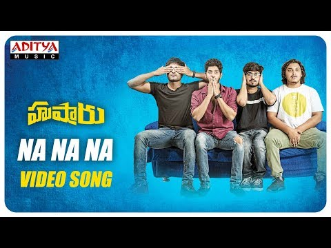 Na Na Na Video Song || Hushaaru Video Songs || Radhan || Sree Harsha Konuganti