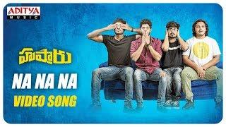 Na Na Na Song || Hushaaru Songs || Radhan || Sree Harsha Konuganti