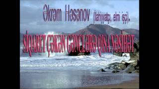 Ekrem-Hesenov-siqaret-ceken-genclere-nesihet.wmv