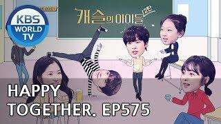 Happy Together I 해피투게더 - Kim Bora, Cho Byeongkyu, Kim Hyeyoon, Chanhee, etc [ENG/2019.02.21]