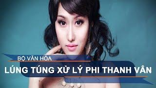 Bộ Văn hóa lúng túng xử lý Phi Thanh Vân | VTC1