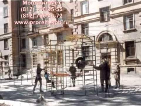 Скамейки для детской площадки | Hitsad.ruиз YouTube · Длительность: 1 мин31 с