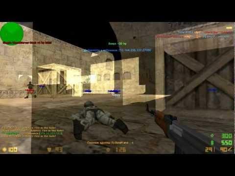 Counter-Strike 1.6 Нереальный AIM чит на 48 протокол (43 патч)