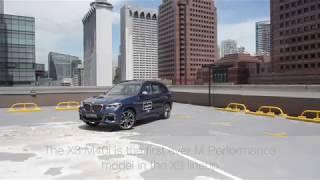 SGCM drives the new BMW X3 M40i