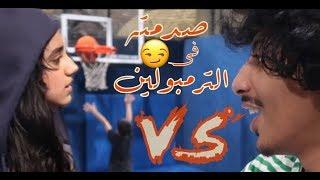 تحدي الترامبولين مع جودي سكيت | trampoline challenge