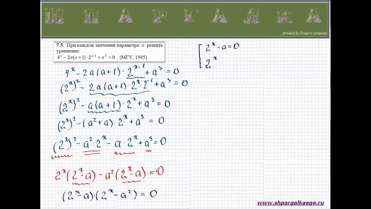 Как решить задачи с5 решение задач по индексам в статистике