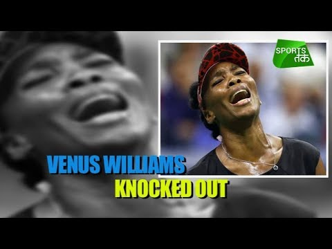 7-time grand slam champion Venus Williams out of US Open 2017   Sports Tak