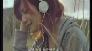 Repeat youtube video 梁靜茹-會呼吸的痛MV
