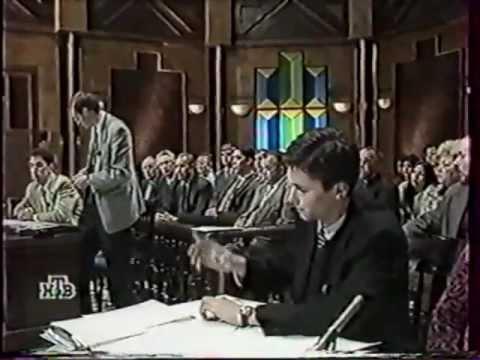 Допрос Свидетеля Иеговы