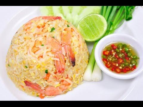 Fried Rice with Shrimps - ข้าวผัดกุ้ง (Kao Pad Kung) [4K]