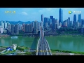 Chongqing from above 2016 鸟瞰新重庆2016 mp3