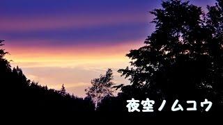 作詞:スガシカオ 作曲:川村結花 PCで録音しました(^^) ・ギターの練習...