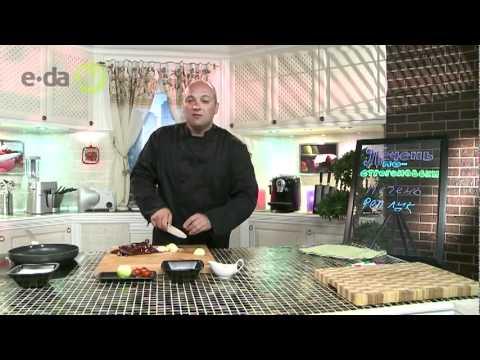 Бефстроганов из печени, пошаговые рецепты приготовления