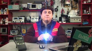 Цифровой сигнал(Подписывайтесь на нашу группу Вконтакте — http://vk.com/chipidip, и Facebook — https://www.facebook.com/chipidip * Цифровым сигналом..., 2012-02-10T23:58:12.000Z)