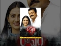 Rashtram Full Movie