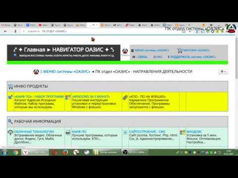 Как востановить удалённые материалы в Joomla! через БД PhpMyAdmin, на хостинге МакХост