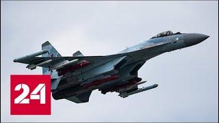Российские истребители могут заменить американские в ВВС Турции - Россия 24