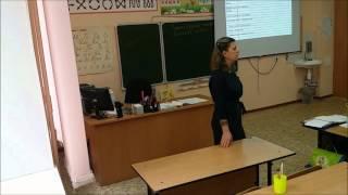 Урок русского языка 4 класс Верина Н.А.
