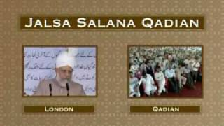 Nazms (Poems) from Jalsa Salana Qadian 2009 - Part 7/7