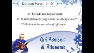 Abdussamed Rahman Suresi  1-60  Ender Tilavet