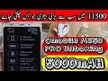 Qmobile M350 PRO 5000 Mah Big Battery Unboxing
